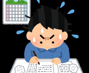 古市憲寿「手書きの手紙を書く人とは一切仕事しない」まだメールで消耗してるの?