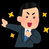 羽田圭介「断るつもりで出演料上げたら2.30万」←就活生も見習うべき
